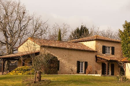 May Cottage at Domaine de Leygue - House