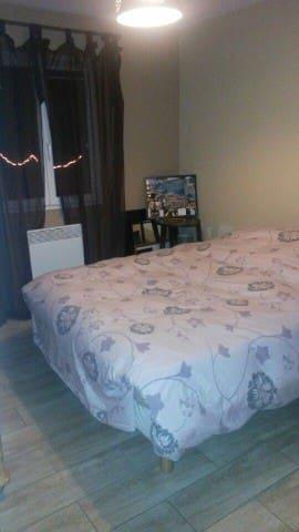 chambre dans jolie maison neuve au calme - Romorantin-Lanthenay - Casa