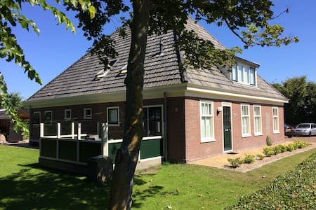Luxe appartement in stolpboerderij - Callantsoog - Kondominium