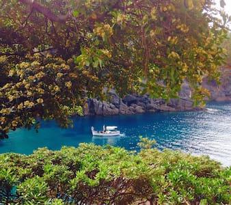 The little fisherman's house - Santa Margherita Ligure - Huoneisto