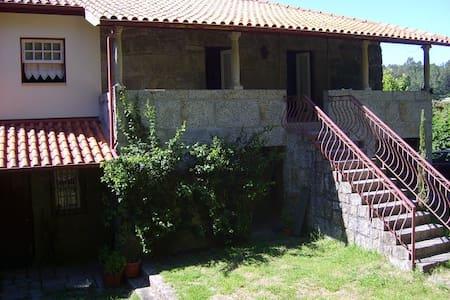 Quinta da Amareira - Guimaraes - 別荘