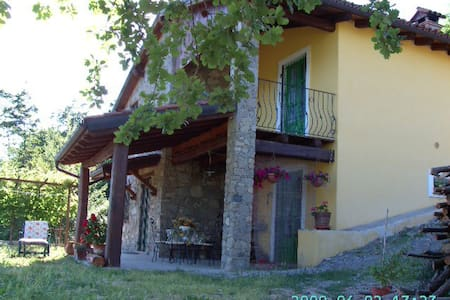 Country House - Entroterra Ligure - Plodio