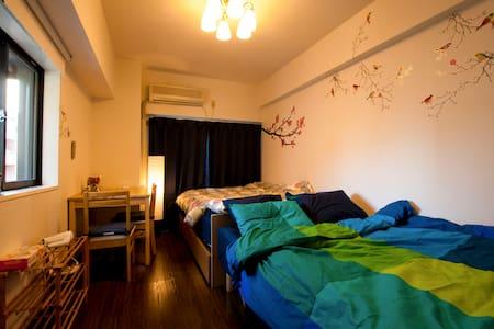3min from Station 2big Beds + WiFi - Shinjuku-ku - Lägenhet