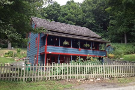 Old Stage Coach House, Like New--near trails - Hopewell Junction - Rumah