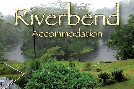 Riverbend - Mullum Suite - Apartmen