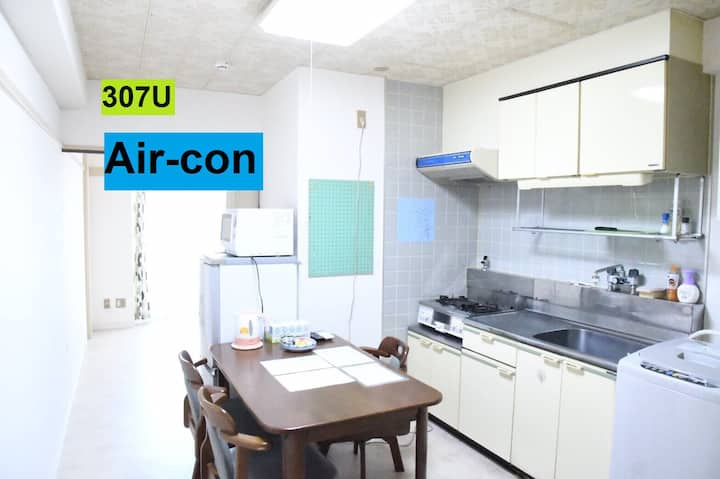 Wifi33㎡Center of Asahikawa,5min Sta 28min Biei307U
