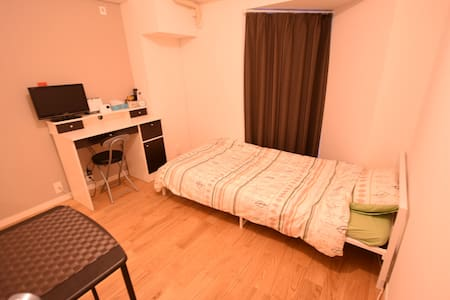 Only 5 mins to Shinjuku! Perfect for business stay - Shibuya-ku - Appartement