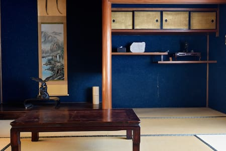 Traditional tatami Japanese style - House