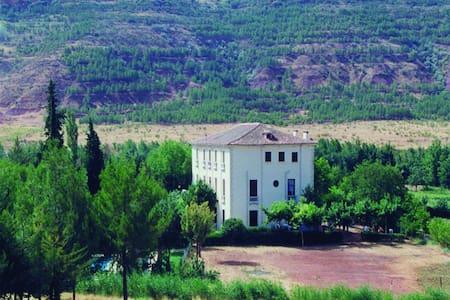 Granja escuela Atalaya de Alcaraz (Albacete) - Alcaraz - Другое