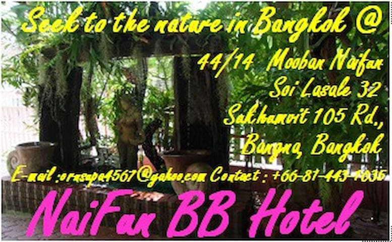 Stay with the nature in Bangkok - Bangkok - Bed & Breakfast