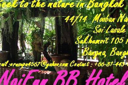 Stay with the nature in Bangkok - Bangkok