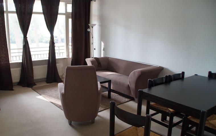 We offer a 3 bedrooms Apartment  - Zaandam - Apartamento