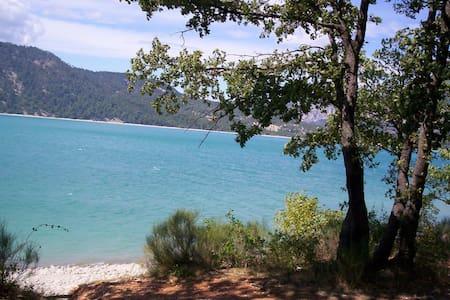 lake Sainte Croix. PROVENCE - Les Salles-sur-Verdon