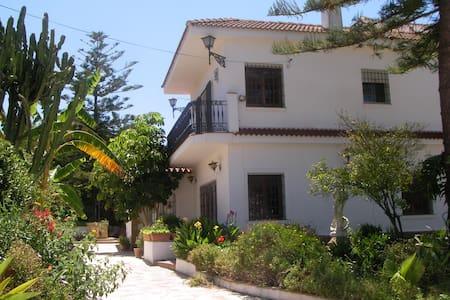 Guesthouse Home sweet Home - Chiclana de la Frontera - Dom