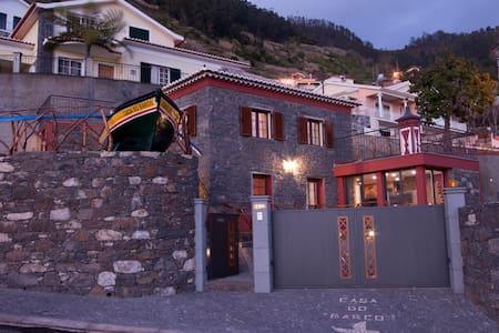 Casa do Barco - Arco da Calheta - Casa