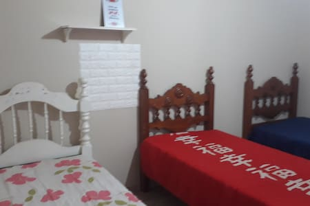 A Sua Casa em Campo Grande!!!