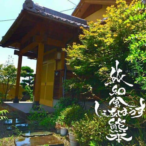 Japanese style house UMAMI - 熊本市北区室園町 - Guesthouse