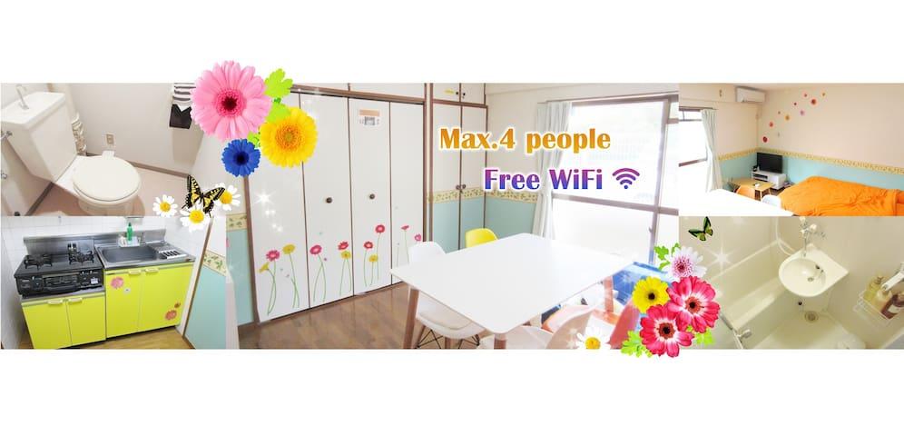 Happy room for Families & groups!15min JR-Nagasaki - Nagasaki-shi - Leilighet