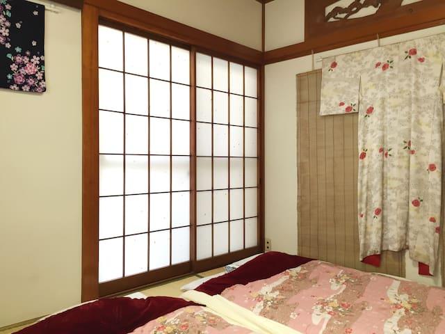 Cozy Chiba ☆No.1 - Tatami & Kimono