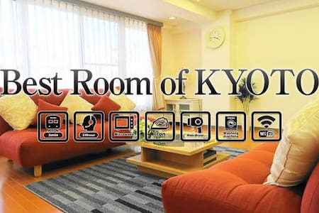 Sale40%off【Kyoto Gion】MAX 14PP! FREE Wi-Fi !#AS52 - Nakagyo Ward, Kyoto