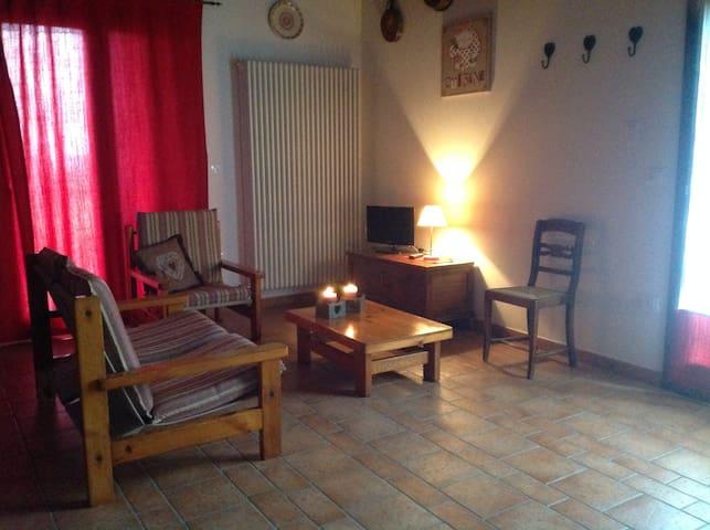 Affitti brevi Bed&Trekking - Meldola - Appartement