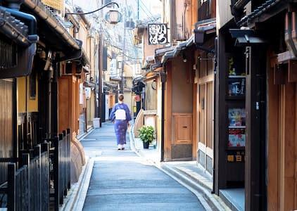 01 Center of Kyoto,Kyoto sta.10mins - Casa