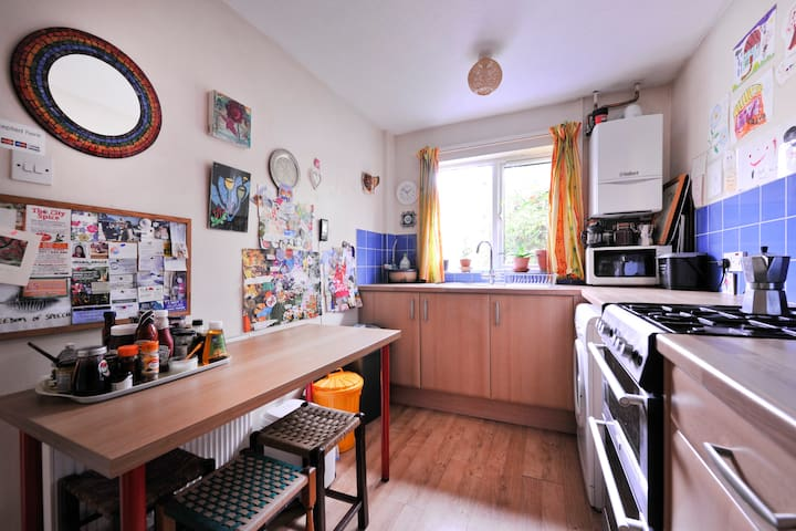 Shared kitchen - feel free to use this space