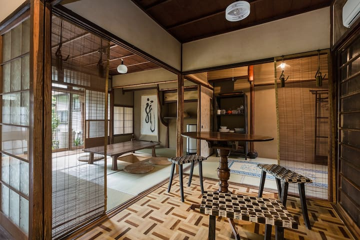 Machiya house near Philosopher's walk NINOAN 弐の庵