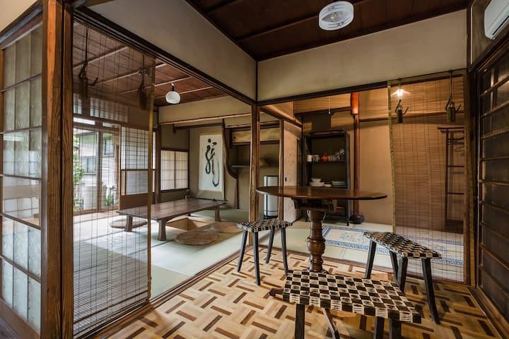 Machiya house near Philosopher's walk NINOAN 弐の庵