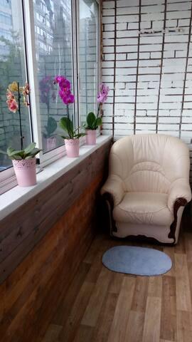 Небольшая,красивая,уютная квартира - Korolev - Apartment