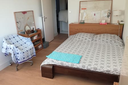 Cosy, calm near train Station & Nantes town center