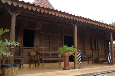 traditional rest house - Samigaluh