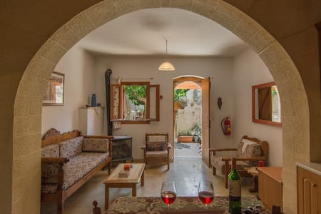 Niki's house. A very quiet place for relaxation - Douliana - Talo