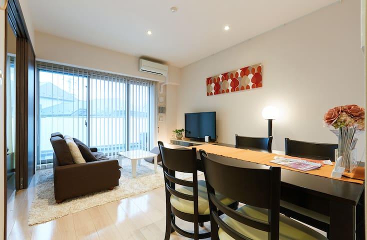Family-Size,Cozy Room, 5min Shibuya/ゆったり綺麗なお部屋です! - Setagaya - Apartment