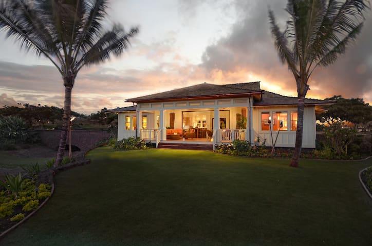 Kukui'ula 2 Bedroom Bungalow - Golf View