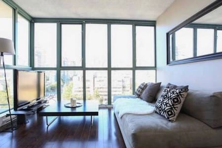 Junior Bedroom Steps Away From Beach - Vancouver - Wohnung