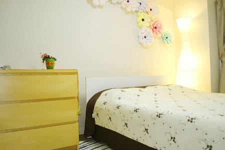 IKEBUKURO-4 min relax room+WiFi - Appartement