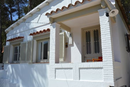 Encantadora casa de pescadores con vistas al mar - Tamariu - House