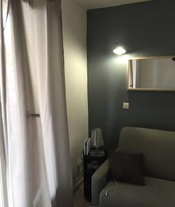 Studio à 50m de la plage CV - Le Grau-du-Roi - 公寓