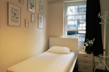 Cozy Room Central London Oxford St, 2 Min to Tube - 伦敦 - 公寓