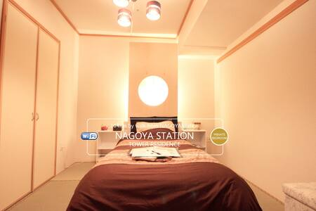 Nagoya sta 10m by walk★Tower residence /Aichi/ - Nagoya - Appartement