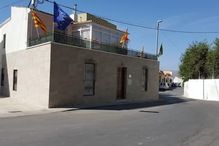 CASA RURAL PRADO 1 P. BAJA, ENTRE MAR Y MONTAÑA - BERJA - Hus