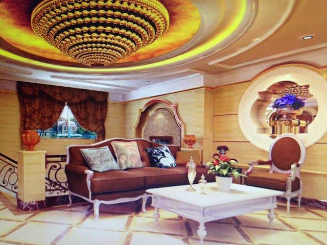 安康美景 - 屏东 - Appartement