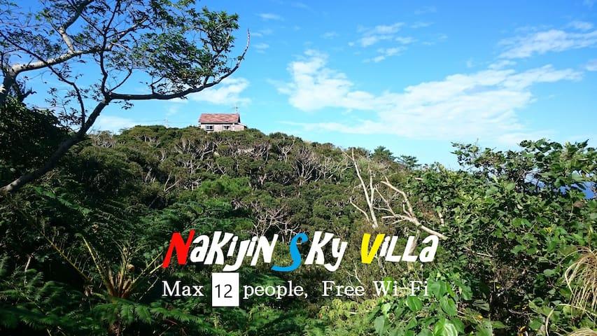 Nakijin Sky Villa