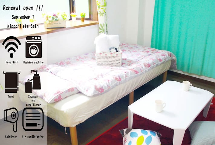JR Nippori station , 6min , Good location 203 - Arakawa-ku - Apartment