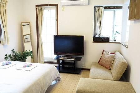 Cozy Hip Cottage Next to Shibuya 2 - Setagaya - Apartment