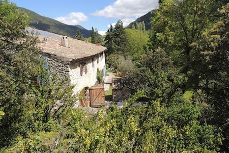 La bergerie des salamandres Dortoir - Saint-Léger-du-Ventoux - 아파트