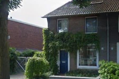 Nabij centrum Nijmegen