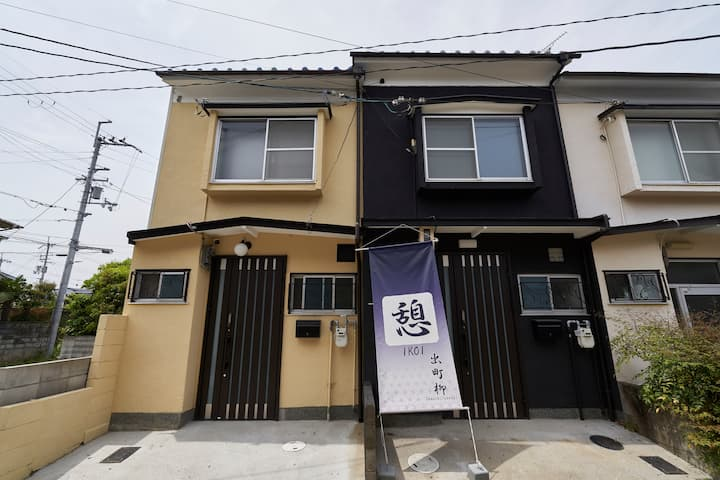 Easy access to Kyoto Univ. Rent a whole house!!