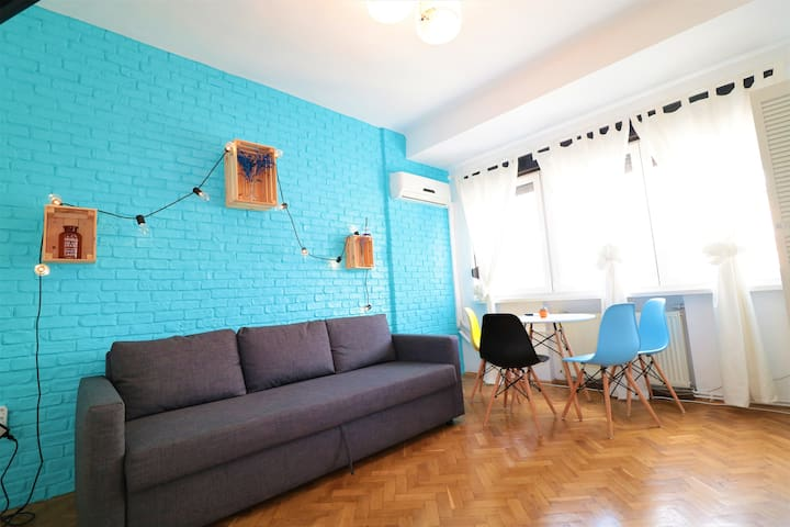 Cozy 2 rooms apartment in the City Center